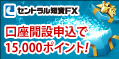 SnapCrab_NoName_2014-11-16_22-48-57_No-00.png