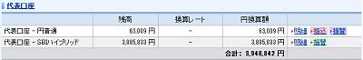 SnapCrab_NoName_2014-11-24_19-11-45_No-00.png