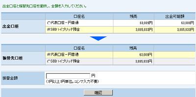 SnapCrab_NoName_2014-11-24_19-21-17_No-00.png