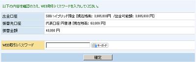 SnapCrab_NoName_2014-11-24_19-26-14_No-00.png