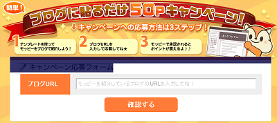 SnapCrab_NoName_2014-12-5_21-27-5_No-00.png