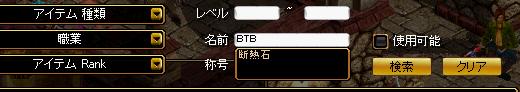 BTB.png