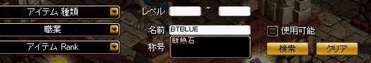 BTBLUE.png