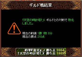 201401130055083ca.jpg