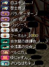 20140125015446476.jpg