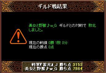 20140125015448ee7.jpg