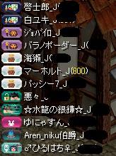 201401270533057b6.jpg