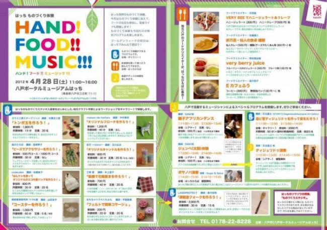 handdance_convert_20120417000644.jpg