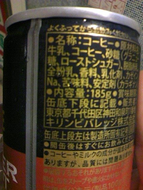 20111021z1.jpg