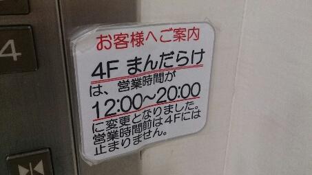 fc2_2014-09-26_18-15-12-916.jpg