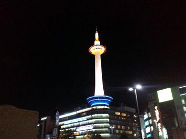 さらば京都w