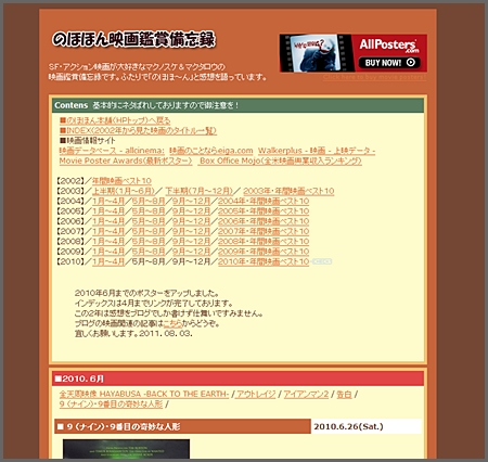 20110803-04.jpg