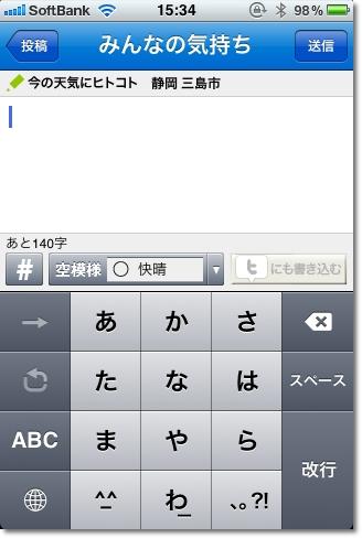 20110811-10.jpg