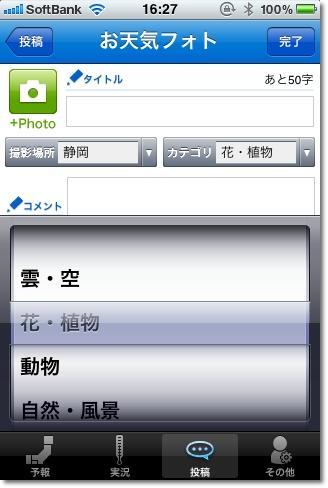 20110811-11.jpg
