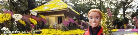 nini-20111112-01s