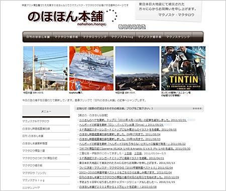 20111212-03.jpg