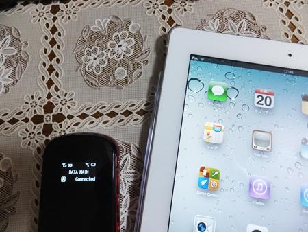 20120120-02.jpg