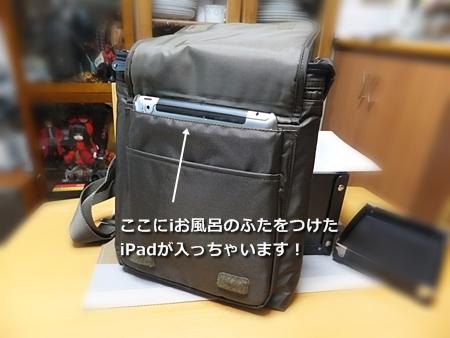 20120131-04.jpg