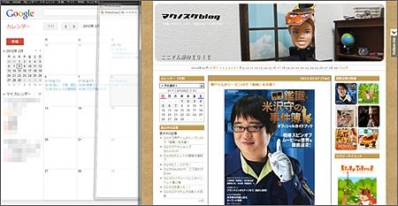 20120208-02.jpg