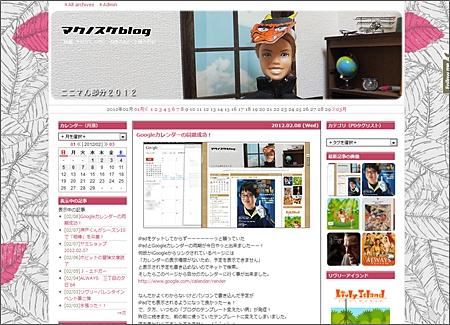 20120209-04.jpg