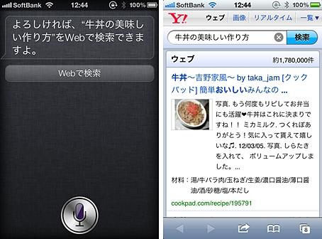 20120308-02.jpg