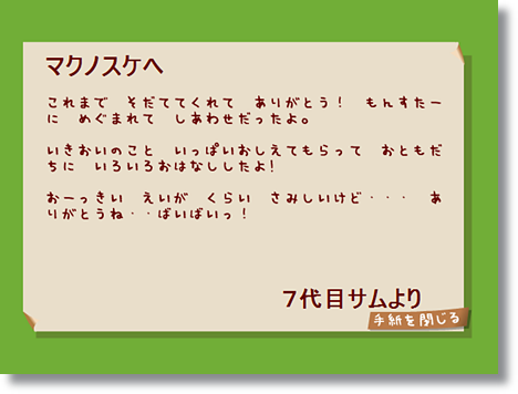 20120517-03.png