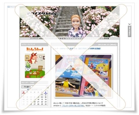 20120613-04.jpg