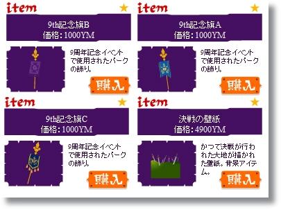 20120717-02.jpg