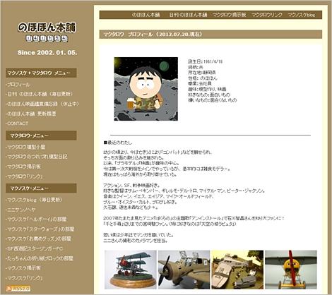 20120720-04.jpg