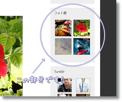 20120830-02.png