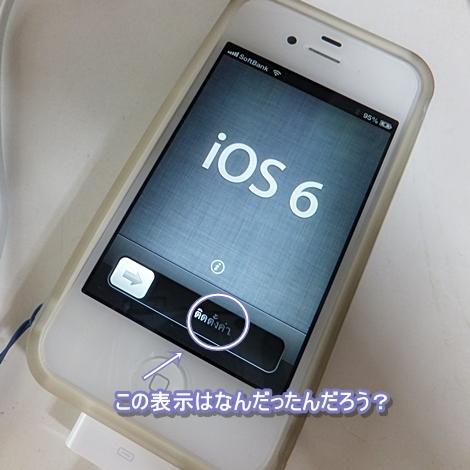 20120920-04.jpg
