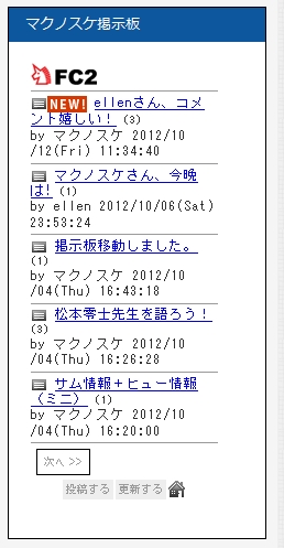 20121012-04.jpg