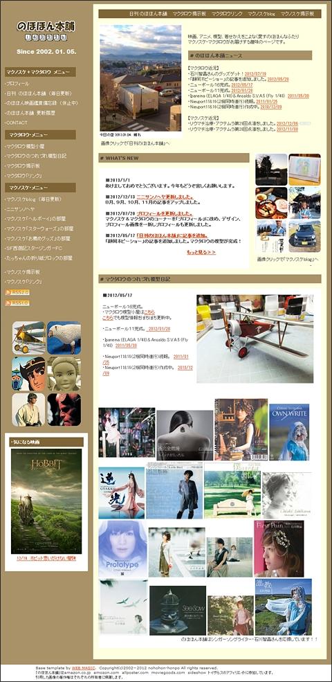 20130105-02.jpg