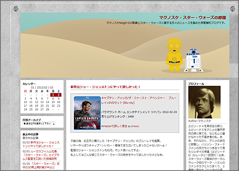 20130205-03.png