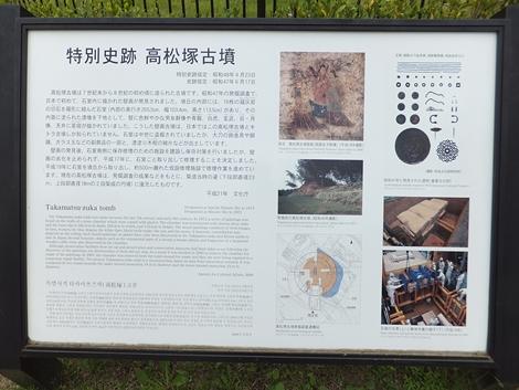 asuka-20120504-05s.jpg