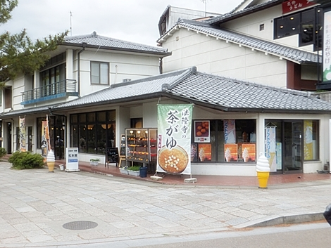 asuka-20120504-28s.jpg