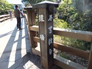 budou-20110918-35s.jpg