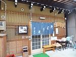 hidatakayama-20110824-10s.jpg