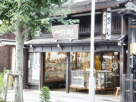 hidatakayama-20110824-21s.jpg