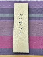 hidatakayama-20110824-41s.jpg
