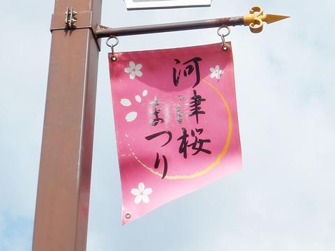 kawadu-20130302-15s.jpg