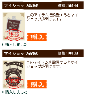 livly-20111118-03.png