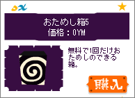 livly-20120224-03.png