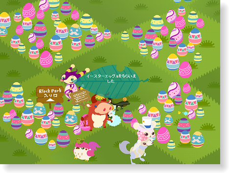 livly-20120413-02.png