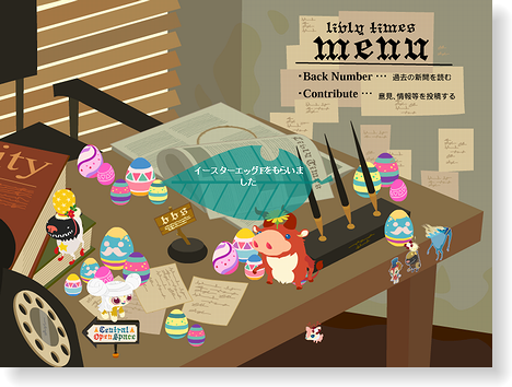 livly-20120413-07.png