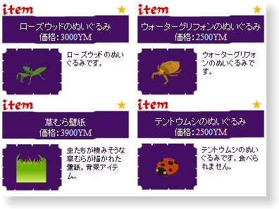 livly-20120424-02.png