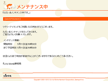 livly-20120511-08.png