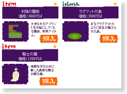 livly-20120515-02.png