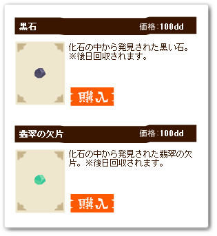 livly-20120518-06.png