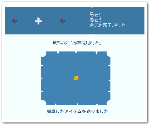 livly-20120518-08.png